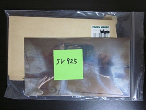 SV925板材